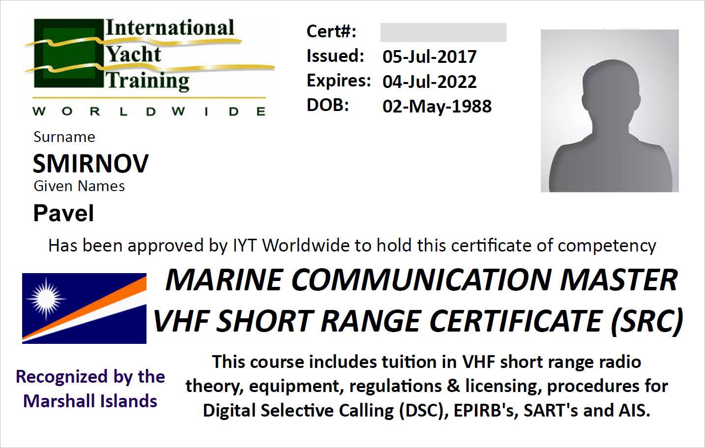 Сертификация для дальнего плавания база сертификатов гост